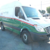 Used Parts 2007 Freightliner Sprinter 2500 Cargo Van 3.0L Mercedes Benz Turbo Diesel
