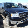 Parting Out 2008 Ford F150 Lariat 5.4L V8 4R75E Automatic