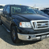 Used Parts 2008 Ford F150 XLT 2WD 5.4L V8 Engine