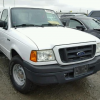 Used Parts 2004 Ford Ranger XL 3.0L Engine