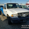 Used Parts 2007 Ford Ranger 3.0L V6