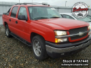 Used Parts 2006 Chevrolet Avalanche 5.3L