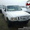 Used Parts 2006 Ford Ranger 3.0L V6 2WD