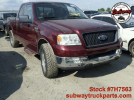 Used Parts 2005 Ford F150 XLT 5.4L 4×2