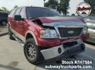 Used Parts 2007 Ford F150 Lariat 5.4L 4×4