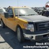 Used Parts 2012 Ford F150 XL 3.5L 4×2