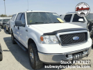 Used Parts 2008 Ford F150 XLT 5.4L 4×4