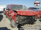 Used Parts 2007 Chevrolet Suburban K2500 4×4