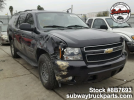 Used Parts 2010 Chevrolet Suburban LT 5.3L 4×4