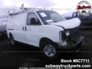 Used Parts 2010 Chevrolet G2500 Express Van 4.8L