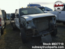 Used Parts 2006 Ford F450 Flatbed 6.0L 4×4
