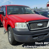 Used Parts 2007 Ford F150 4.6L 4×2
