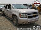 Used Parts 2007 Chevrolet Avalanche 5.3L 4×4