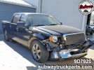 Used Parts 2007 Ford F150 XLT 5.4L 4×2