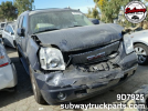 Used Parts 2008 GMC Yukon Denali 6.2L 4×4