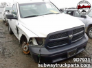Used Parts 2013 Dodge Ram 1500 3.6L 4×2