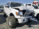 Used Parts 2010 Ford F150 5.4L V8 4×4