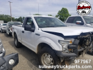 Used Parts 2016 Ford F150 3.5L 4×4