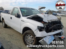 Used Parts 2013 Ford F150 5.0L 4×2