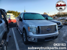 Used Parts 2011 Ford F150 3.5L 4×2
