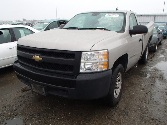 Used Ford Truck Parts : Used ford truck parts chevy silverado l lu