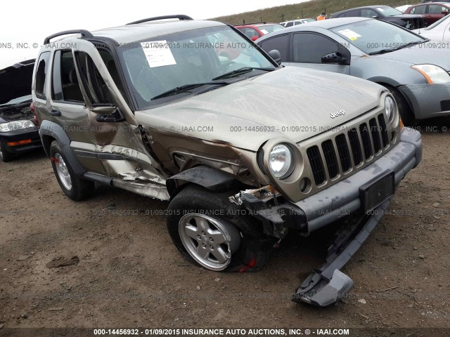 Used Parts 2006 Jeep Liberty 4x4 37l V6 42rle Automatic Subway